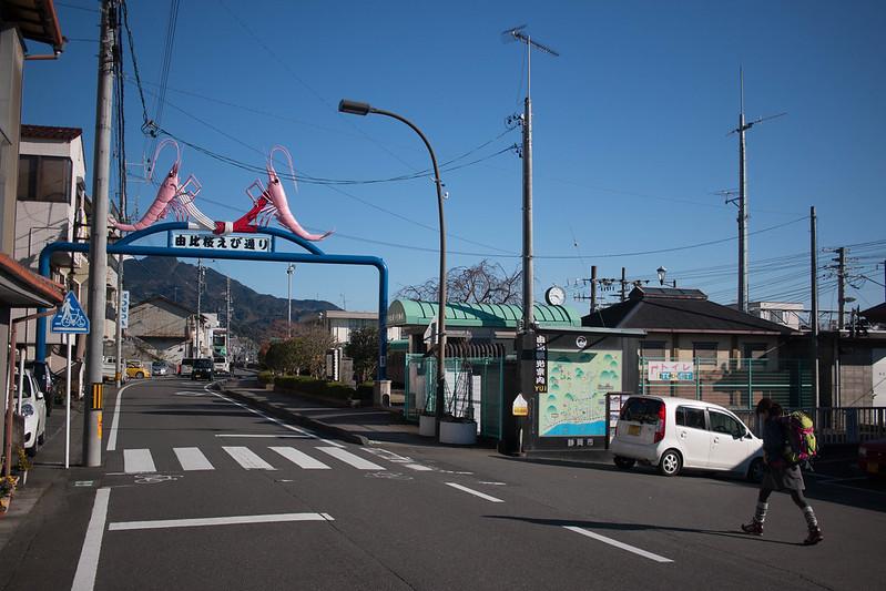 20161210-浜石岳-0027.jpg