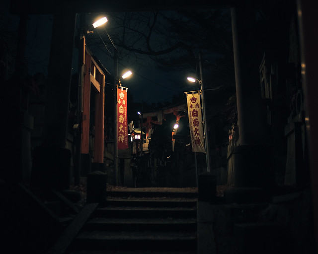 京都.伏見稲荷山 │Kyoto.Inariyama Mountain