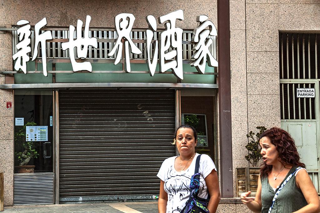 New World Chinese Restaurant--Tarragona