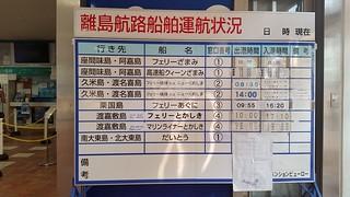 20160820_072519 | by tengkyu