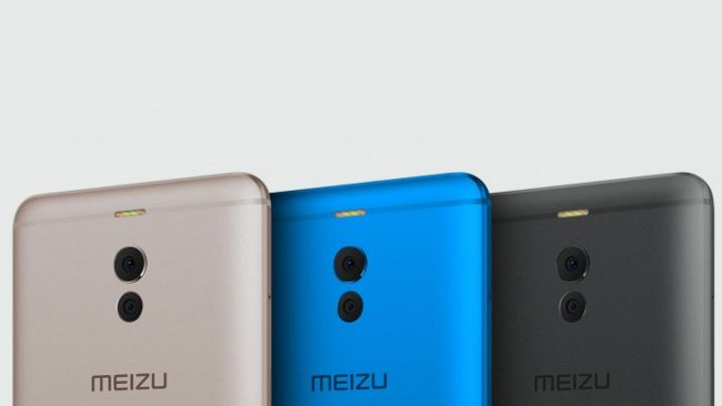 Meizu announced that the M6 Note