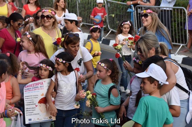 Flower Festival – Ανθεστήρια