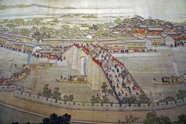 Ink and color on silk: The Kangxi Emperor's southern inspection tour, scroll six by Wang Hui and assistants - Qing dynasty (1644-1911) - Metropolitan Museum of Art, NYC