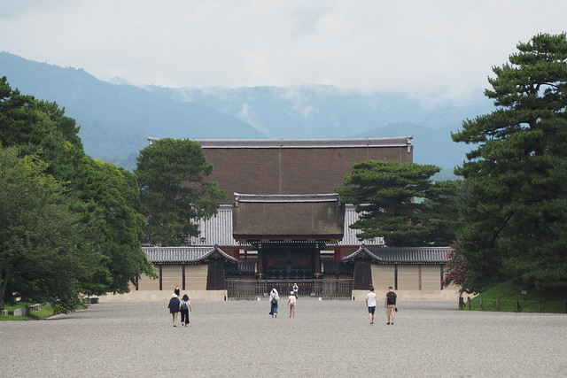 Kyoto, mercredi 16 aout 2017