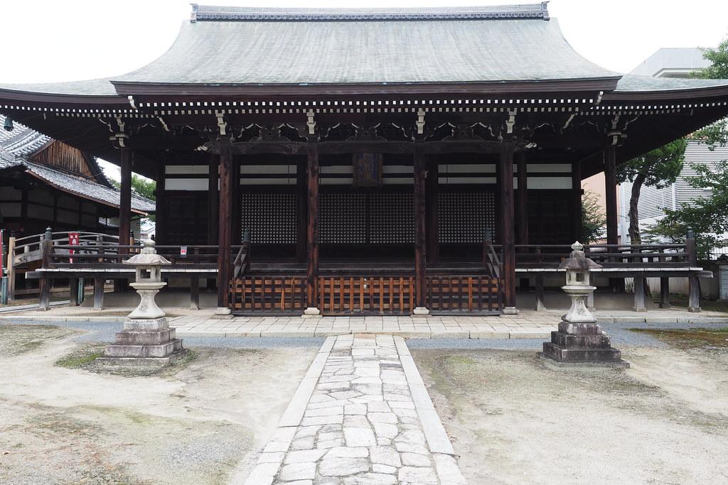 Kyoto, Jeudi 17 aout
