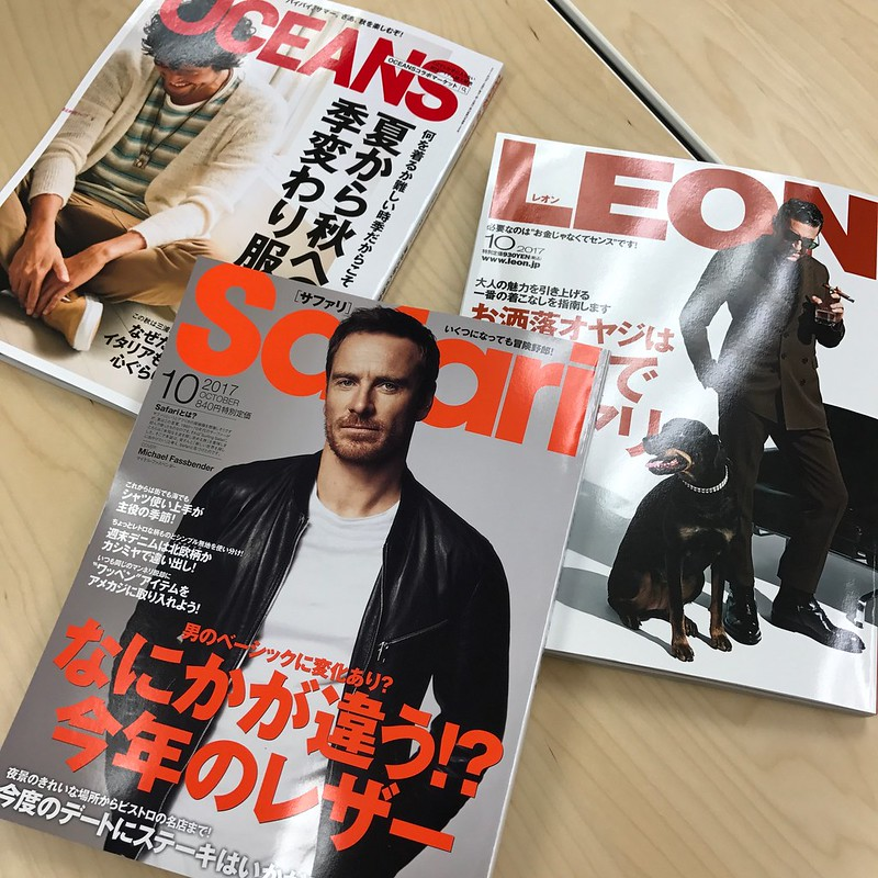 Japanese Men's Fashion Mags