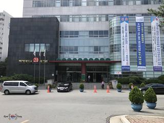 Pai Chai University   by Ruru's Korea Diary