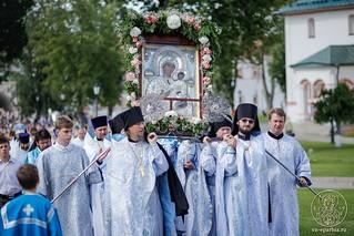 Божественная литургия 1040