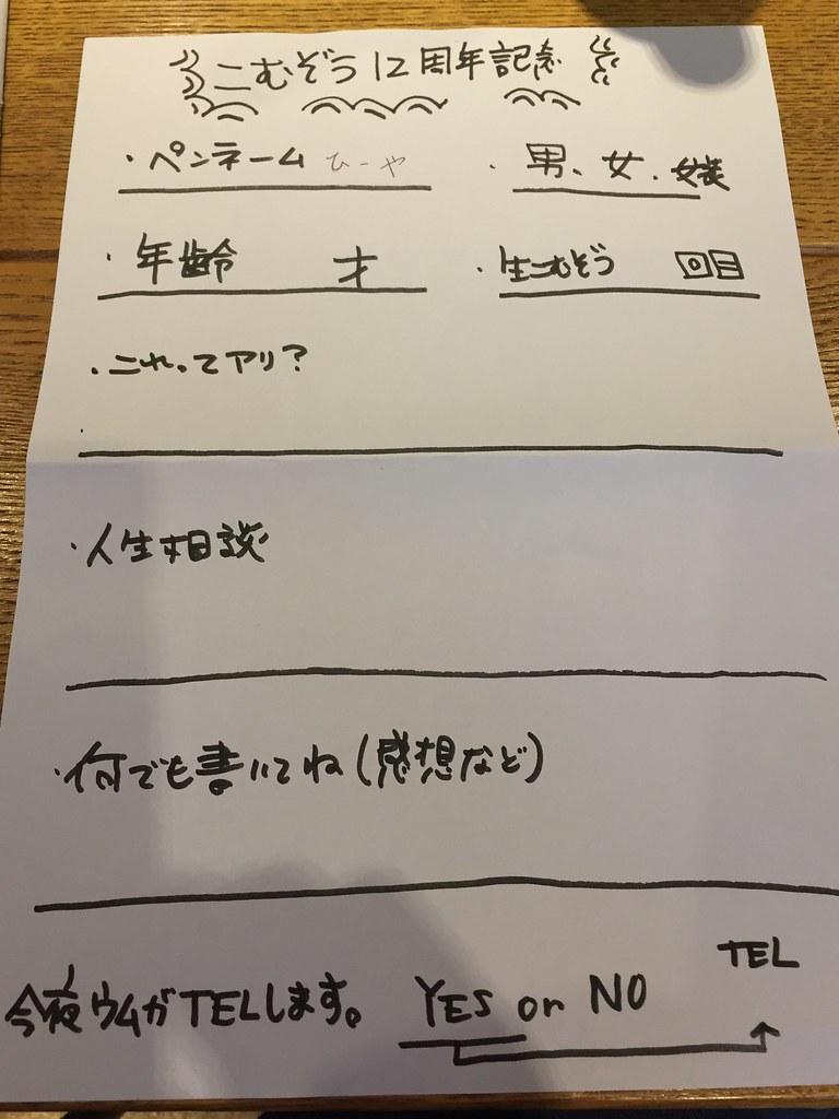 小宮山雄飛の画像 p1_39