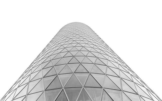 Frankfurt - Westhafen Tower -