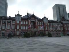 Tōkyō station