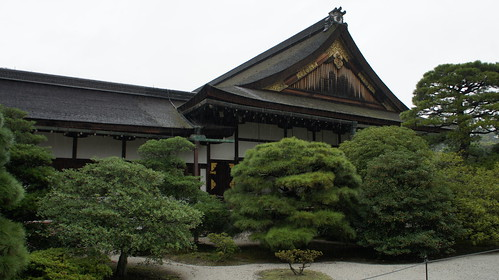 Japan Day 2 Kyoto Imperial Grounds | by C. E. Beavers