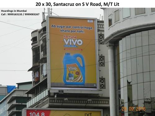 Mumbai Hoardings Advertising