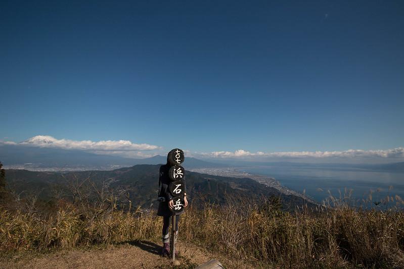 浜石岳 山頂