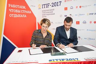 ITIF 2017 DAY 2-341