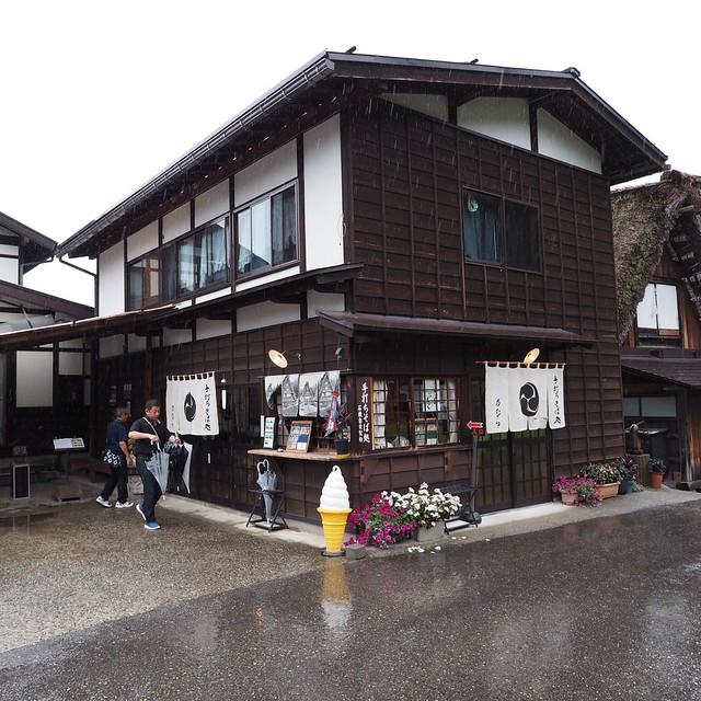 Teuchi-soba-dokoro nomura