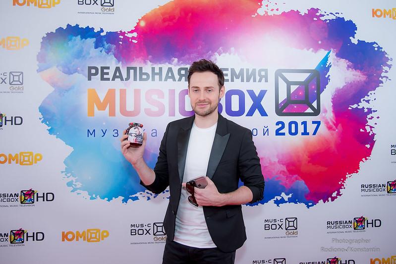фото Родионов Константин-2099