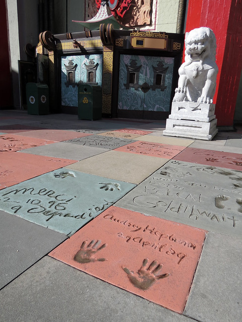 Chinese Theatre Courtyard