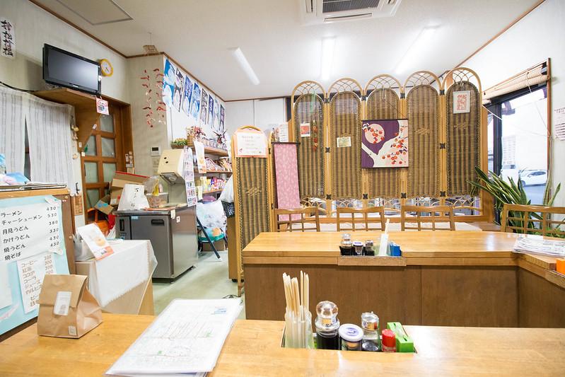 20161210-浜石岳-0503.jpg