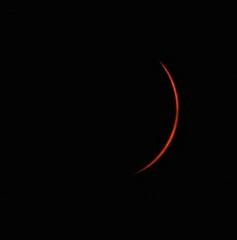 Sliver Eclipse 2017