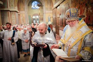 Софийский собор 780