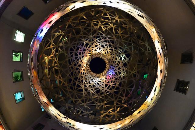 Munich - Alien Sphere