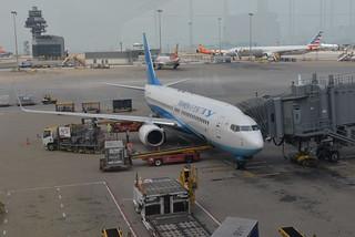 xiamen air 737-800 HKG 10-14-16