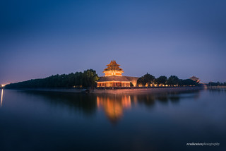 Sunset at the Corner Tower of the Forbidden City | by reubenteo