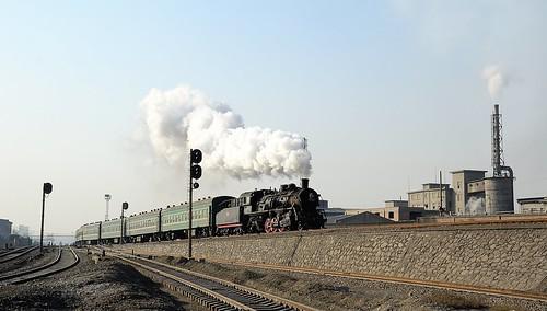 china railway baiyin shenbutong
