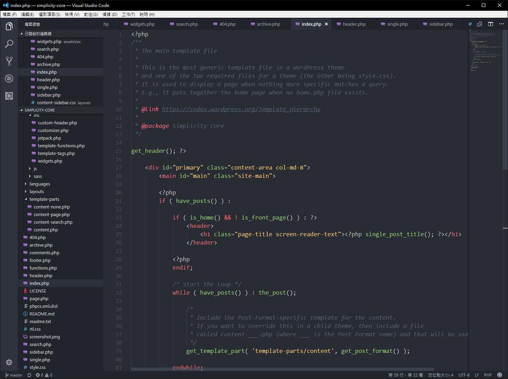 ... Visual Studio Code Editor - by kenming Wang