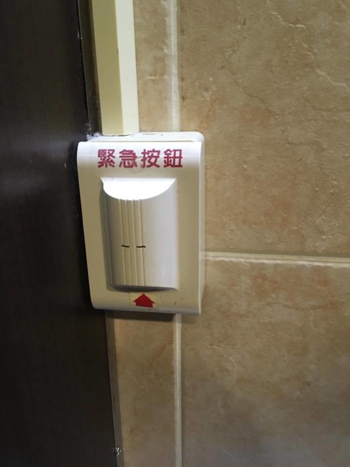 目前校內廁所使用的緊急按鈕,圖_陳思羽攝。