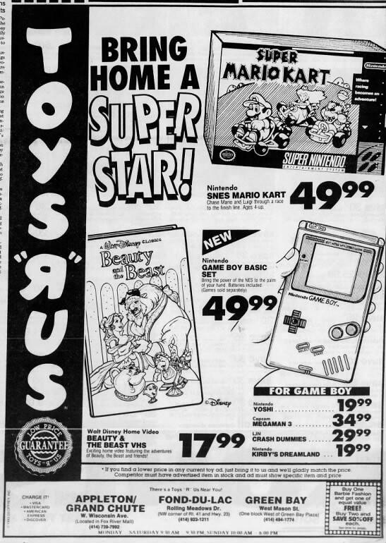 Toys-R-Us-ad-03-25-1993 | Justin Hill | Flickr