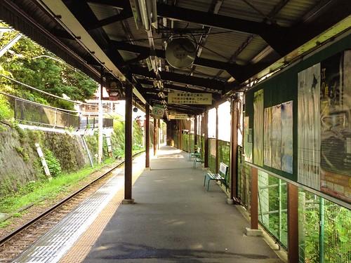 Station   by Shinji Abe