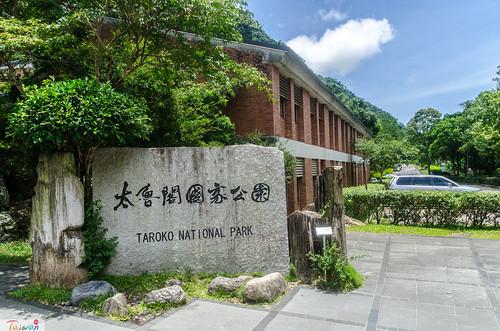 Hualian and Taroko Gorge | by MJ Klein | TheNHBushman.com