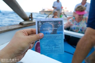 Boat trip to Grotta Azzurra (Blue Grotto), Capri, Italy | by Christabelle‧迴紋針
