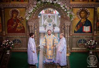Божественная литургия 700