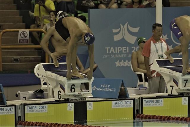 Universiade 2017 - Taipei - Natação