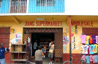 Jiang Supermarket Wholesale (