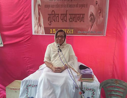 Jaipur, Rajasthan: Mukti Purv -2017