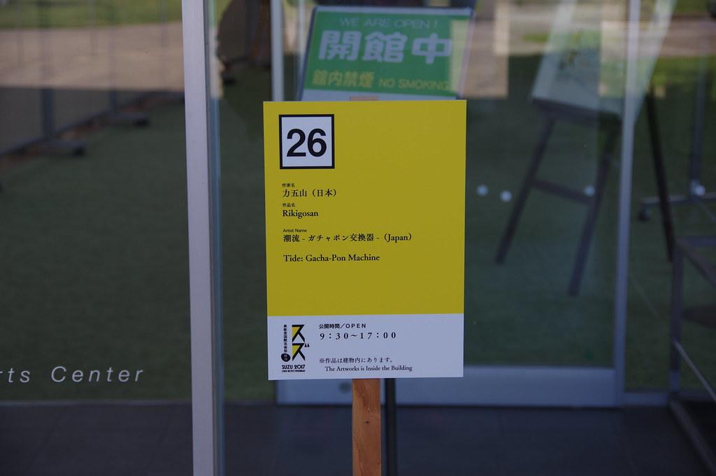 IMGP4444