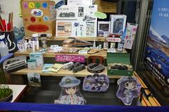 グッズも多数展開されており、鬼怒川温泉駅の有人改札内に展示されている