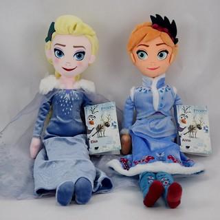 NWT DISNEY Store Anna Plush Doll Medium 18.5/'/' Olaf/'s Frozen Adventure