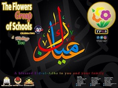 """Eid Mubarak from TFGS - The Flowers Group of Schools.  """"May Allah SWT accept all of our sacrifices and may we have a lovely EId ul Adha with all of our family and friends. Aameen""""  #EidulAdha #EidMubarak #BakraEid #Qurbaani #Family #TFGS #TheFlowersAcadem"""