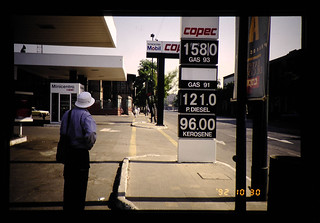Gas Station And Fuel Price In Santiago = サンチャゴ市内の給油所と燃料価格