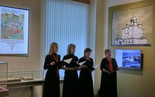 Выставка в ГОМЗ 190