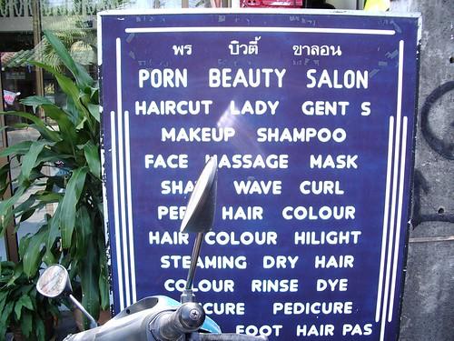 Porn Beauty Salon!!!