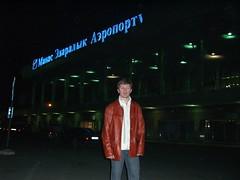 Flughafen Manas
