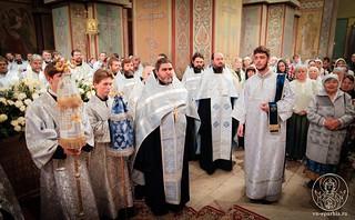 Софийский собор 740