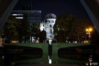 Hiroshima at night.