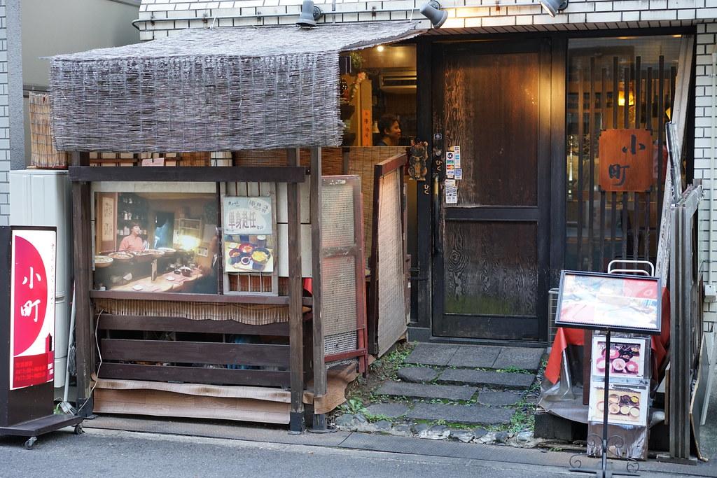 京のおばんざい小町